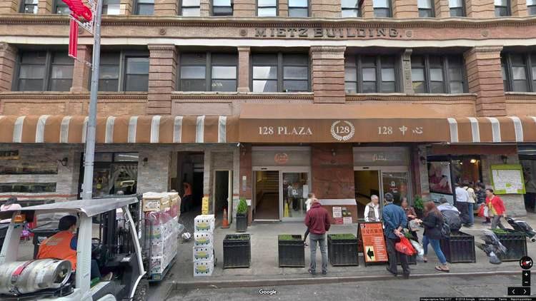 rent office 128-138 mott street
