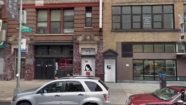rent office 202 centre street