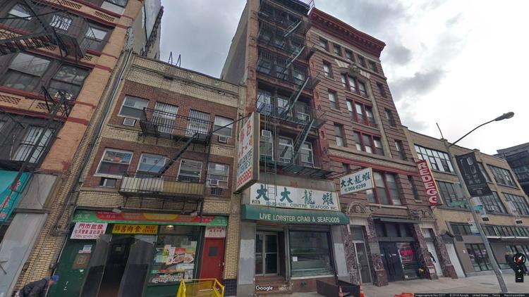 let office 202 centre street