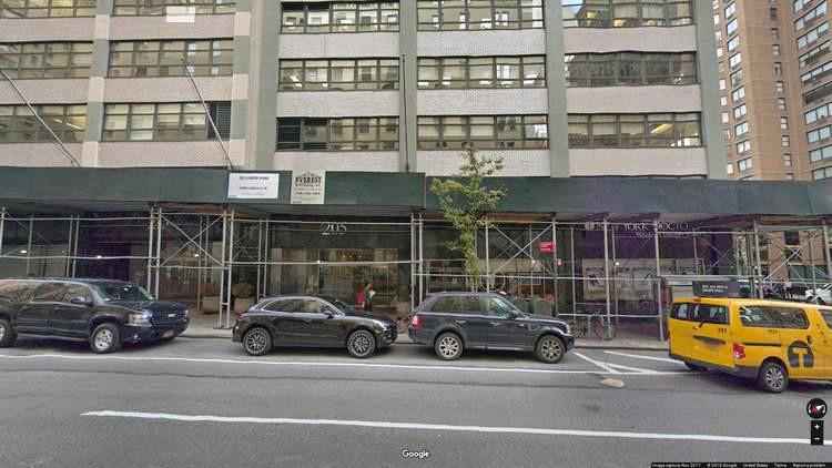 rent office 205 lexington avenue