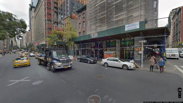 lease office 267 fifth avenue