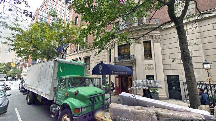 lease office 38 east 37th street